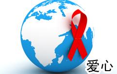 拥抱艾滋病人