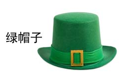 Special Green Hat