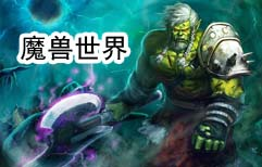 Warcraft in China