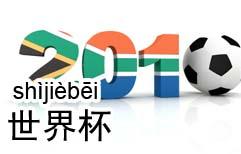 World Cup and Diamonds