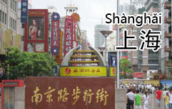 Shanghai Sightseeing