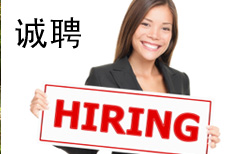 A Job Posting for Sales Representatives