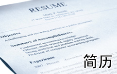 Resume Revisions