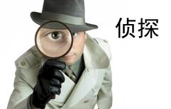 Detective Li 7: Final Mission (Part 1)