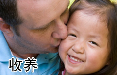 Adopting a Chinese Child