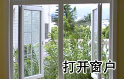 Fresh Air vs. Heat