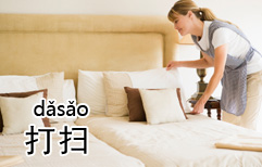 Hospitality 7:Hotel Room Cleaning
