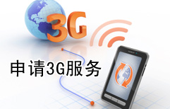Registering for 3G Service