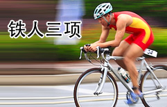 Preparing for the Ironman Race