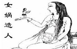 神话故事之女娲造人