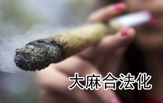 Legalize It?
