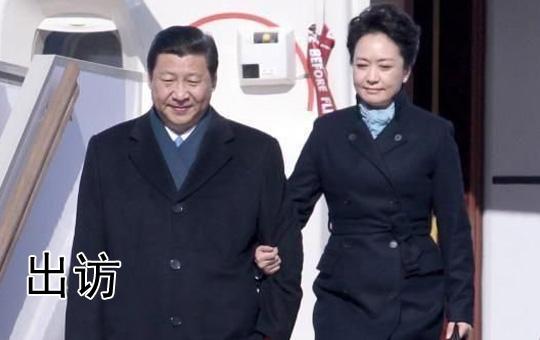 中国第一夫人