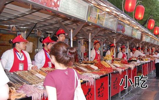 No Fear of Street Food