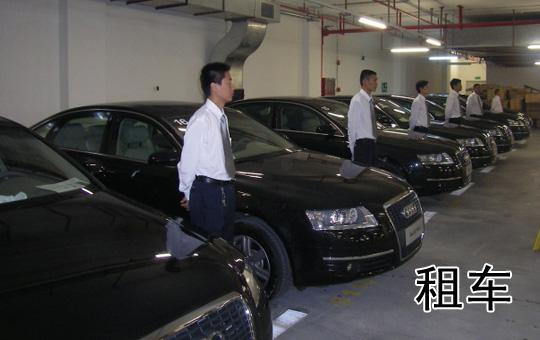 Renting A Car Dialogue Pdf
