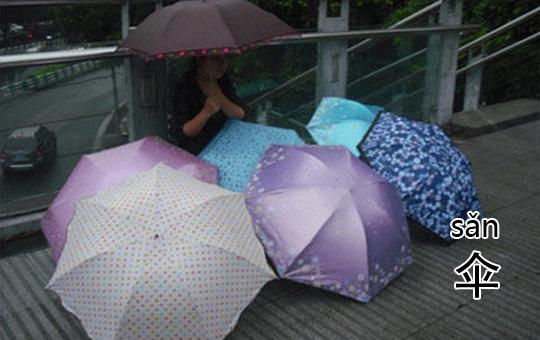 Umbrella Opportunism