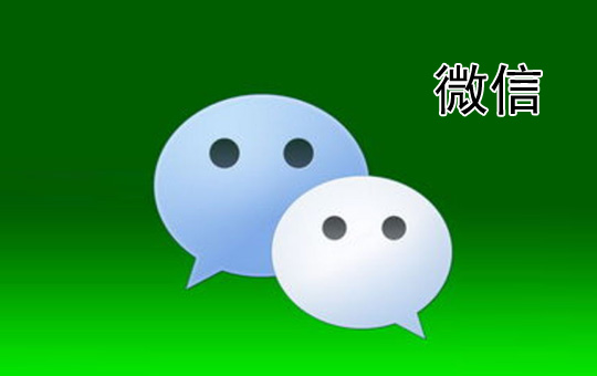 The Wonders of WeChat
