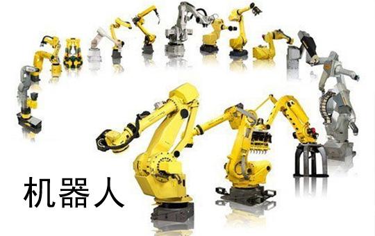 机器人会抢掉我们的工作饭碗吗?