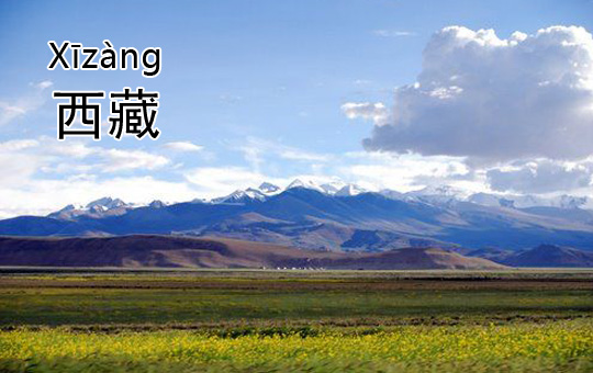 When to Travel to Tibet