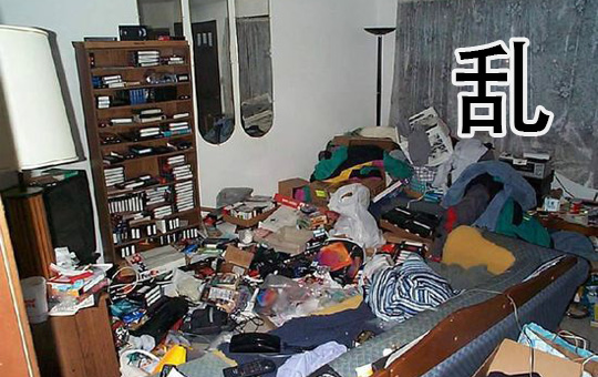 Hurry Up and Clean Your Room