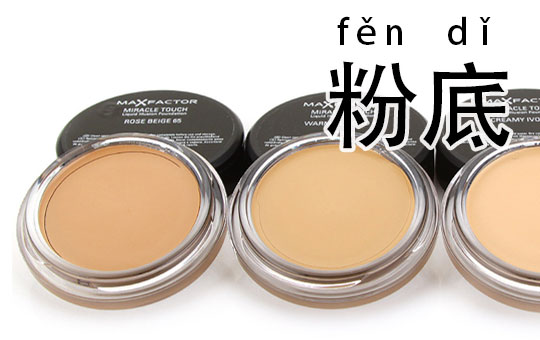 Buying Foundation