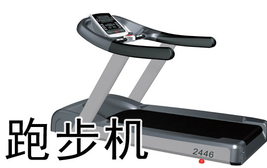Buying Exercise Equipment