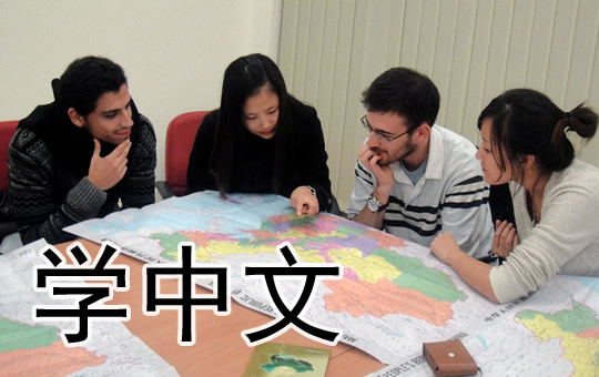 Secrets to Learning Chinese