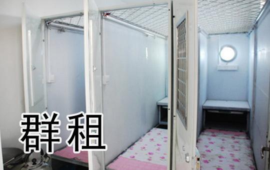Dormitory Drama - Part 8