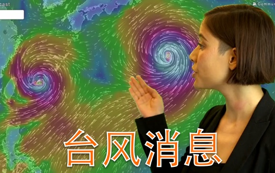 Typhoon Warning