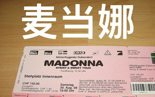 Madonna's Asian Tour