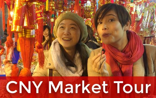 Chinese New Year Market Tour (video)
