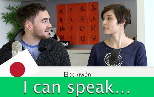 Can You Teach Me Japanese?