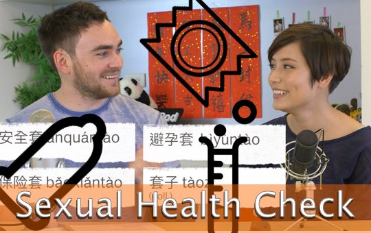 Getting a Sexual Health Check-up