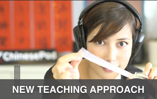 New Teaching Methodology: ASMR