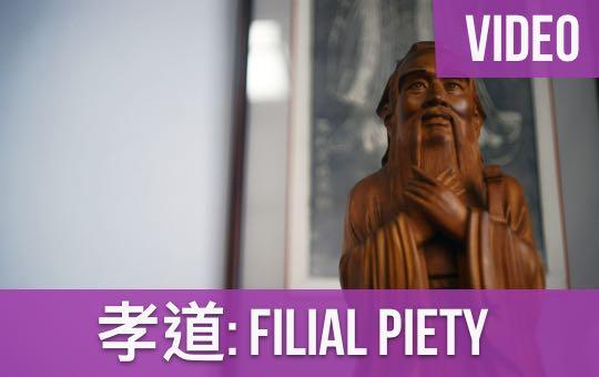 孝道: Filial Piety