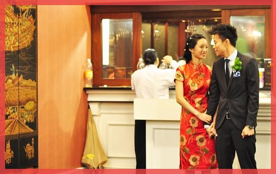 A Chinese Wedding