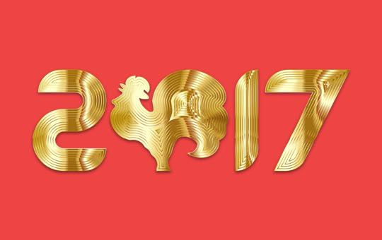 The Year of the Rooster Wishes