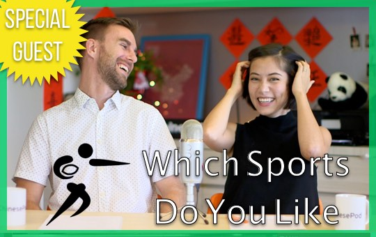 Which Sports Do You Like?
