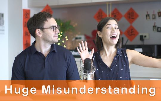 Massive Misunderstanding