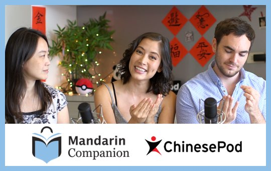 The Benefits of Reading ft Mandarin Companion
