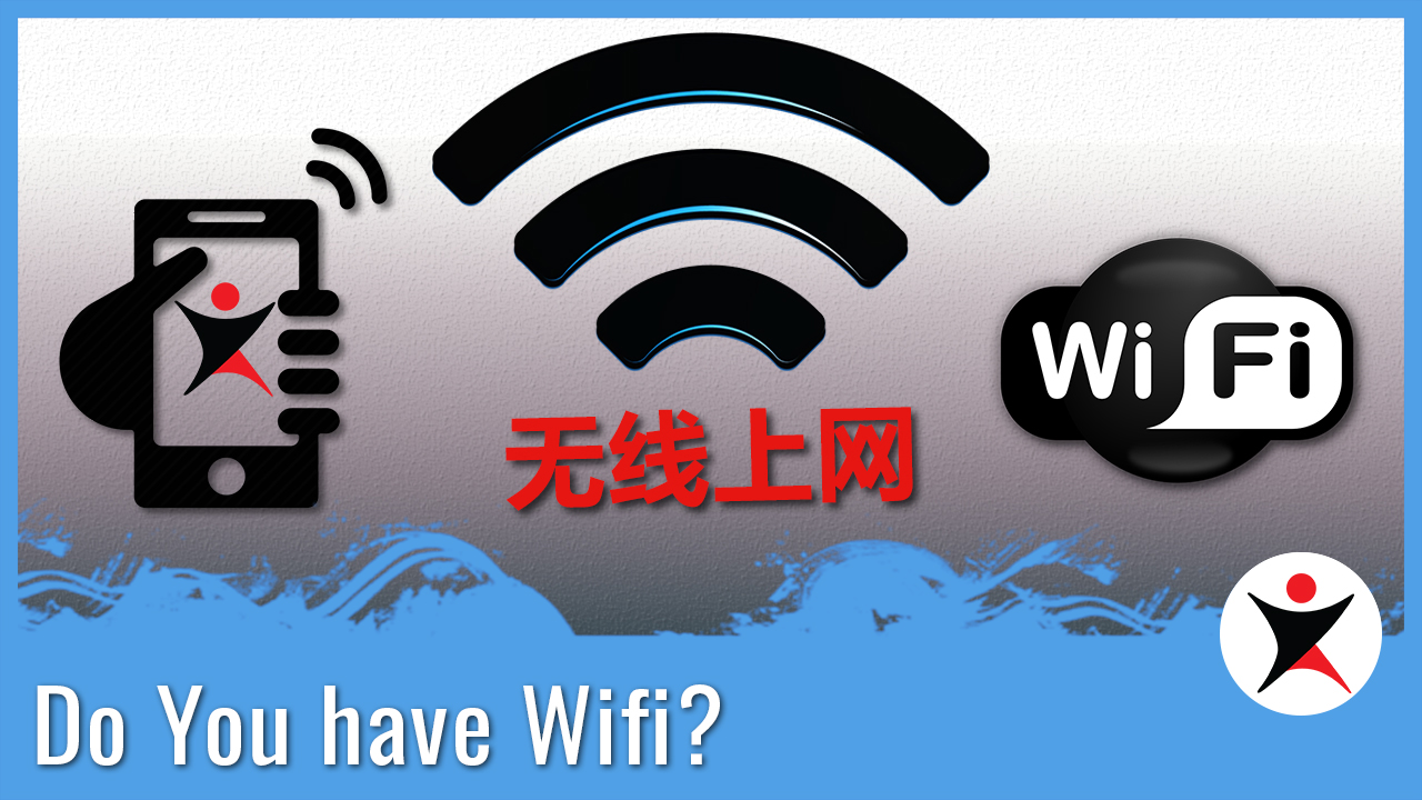 Do you have wifi?