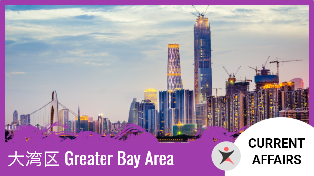 Greater Bay Area 大湾区
