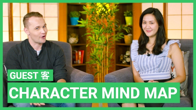Character mind map: 客 guest