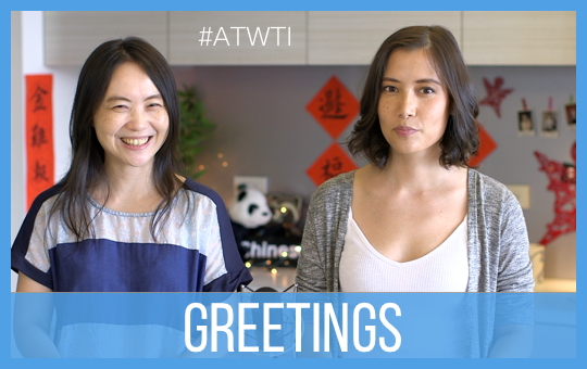 ATWTI 1: Greetings