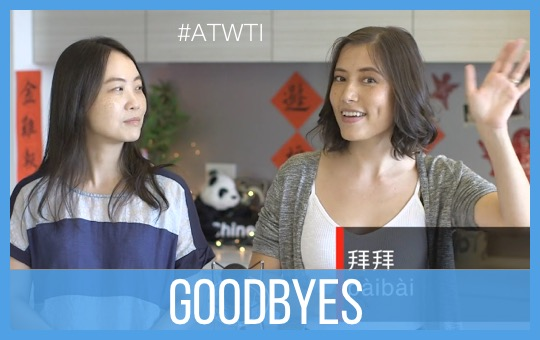 ATWTI 2: How to Say Goodbye in Chinese