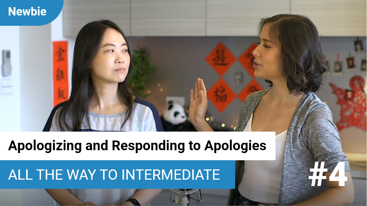 ATWTI 4: Apologizing and Responding to Apologies
