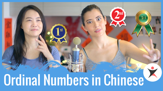 Using Ordinal Numbers in Chinese [ATWTI 23]