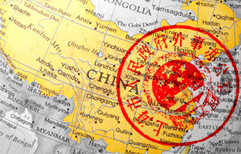 Business and Investment in China - Part 2