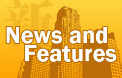 Blog Posts, API's, Announcements and Gloria!