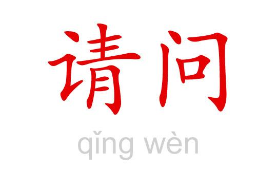 Using 又 (yòu) and 再 (zài)