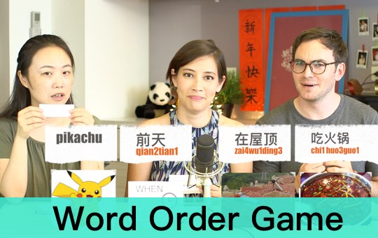 Play this Game to Learn Chinese Word Order